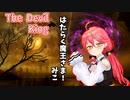 【さくらみこ】The Devil King Miko「魔王みこ」【hololive/ホロライブ】