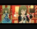【ミリシタMV】BORN ON DREAM! 〜HANABI☆NIGHT〜 昴くんソロ&ユニットver