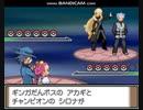 【ポケモンプラチナ】VSアカギ&シロナtake1