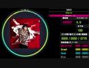 【WACCA Lily R】Shake! EXPERT