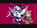 【小春六花】アンヘル (Angel)【SynthV AI Cover】