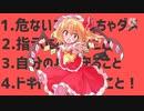 【東方PV】ダンスロボットダンス (フル)
