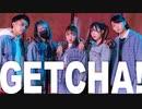 【AMU+弟×生ゴミ屋さんひお×HIDE×えとう】GETCHA! 踊ってみた 【オリジナル振付】
