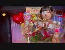 お米様おかけげで我©︎③周年を迎えた魔界ネ〜^_−☆