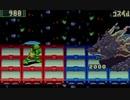 【実況】チップトレーダーで戦うロックマンエグゼ2 Part10終