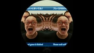 【光吉確認用】おジャ魔女カーニバル!! covered by 光吉猛修 PV【maimaiでらっくす外部出力】