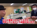 【座間市役所にて】