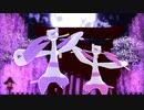 【モデル配布】コジョンドが舞う桜前線異常ナシ【MMDポケモン】