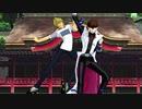 【遊戯王MMD】社長と凡骨でいーあるふぁんくらぶ