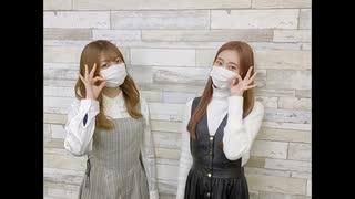 吉岡茉祐と山下七海のことだま☆パンケーキ 第50回 2021年03月18日放送