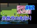 頭「咲-saki-」でセラフィックブルー #62:まるで咲-saki-の世界!あの咲-saki-キャラが大活躍!