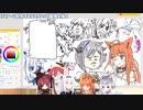 小学生の頃までは絵を描くのが好きだった天音かなた【2021/03/19】