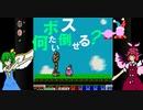 【ゲーム大アリー】筋肉があれば格闘王になれる。星のカービィSDX格闘王への道