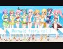 【ラブライブ!】 Mermaid festa vol.1【女の子9人で歌ってみた】