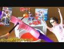 【ポケモンカード】レアが出なければ矢に貫かれる!アーチェリーデスマッチ!【双璧のファイター開封デスマッチ】