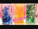 「音フェチ」ASMR!バイノーラル録音!ボトル水遊び♪水アートを作ってみた♪立体音響!作業用BGM