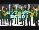 【MMDツイステ】ハンマーギターコント3本詰め合わせ