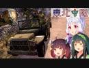 【Company of Heroes 2】東北中隊 12戦目 - USF【VOICEROID実況】
