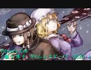 【東方Vocal】 Pizuya's Cell 『駆ケ落チ、タイムエスケープ -2020-』