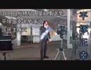 3.9 船橋駅平塚正幸知事選演説