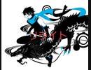 【KAITOカバー】リライト(鋼の錬金術師)【ASIAN KUNG-FU GENERATION】