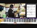 #241 ジャズアレンジ  - 安里屋ジャズンタ (安里屋ユンタ) 、てぃんジャズぬ花 (てぃんさぐぬ花) 沖縄音楽特集その4