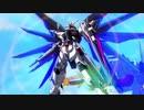 【ガンおじ頑張ってみた】Meteor -ミーティア-/T.M.Revolution/機動戦士ガンダムSEED