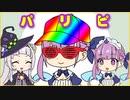 【切り抜き漫画】帽子バレしたので新たな帽子を考える紫咲シオンと湊あくあ【ホロライブ切り抜き】