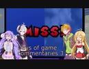 [スーパーマリオギャラクシー2]Days of game commentaries 3 part24[VOICEROID実況]