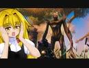 ヴァイキング霊夢ちゃん#3【Valheim】