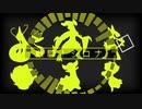 【アレンジ】戦闘!シロナ【ポケモンダイヤモンドパール】