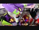 【野田草履P】千葉県知事選候補者 河合悠祐のライブに暴走モードで乱入していた模様。【ツイキャス】