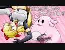 【ポケモン剣盾】バーチャル肉人形がポケモンするよ その21