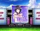 スクフェス Wish  [EX]