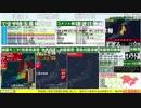 コメあり版【緊急地震速報】宮城県沖(最大震度5強 M6.9) 2021.03.20【BSC24】