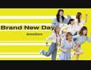 【 émotion 】Brand New Day 【 オリジナル振付 】