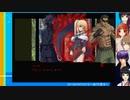 BOY&FANTASY2 ~偽りの聖女~  超ロングプレイ ( 幻想水滸伝 や ファイアーエムブレム ぽい多人数パーティRPG 3Dダンジョン クォーターマップ!? なフリーゲームRPG)