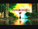 【UTAU】kikkaがだれかの心臓になれたなら【だれかの心臓になれたなら】