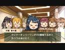 動画で振り返るときドルダイアリー 2021/03/15~03/19