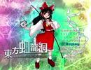 【ネタバレ注意】東方虹龍洞体験版 Lunatic 早苗