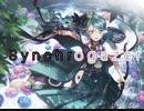 【バンドリ】Synchrogazer
