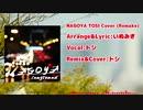 NAGOYA TOSI Cover (Remake)
