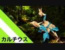 """【折り紙】「カルチウス」 24枚【カマキリ】/【origami】""""Cultius"""" 24 pieces【Mantis】"""