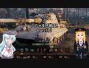 【WoT】 noobのごちゃまぜ戦記 Part113【TigerⅡ/王虎(Königstiger)】