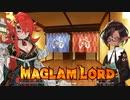 【マグラムロード】魔王×サティウス 混浴 温泉デートイベント 【MAGLAM LORD/マグラムロード】