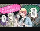 【手描きプロセカ】ファ/ン/サ【天馬司】(未完成Ver.2)