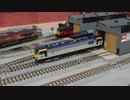 【英国鉄道模型】 NゲージClass 92を今更レビューしてみた