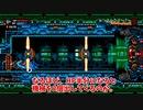 ゆっくり実況】サイバーシャドウ「Cyber Shadow」Part9