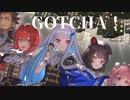 【にじさんじMAD】GOTCHA!【さんばか2ndAnniversary/リゼ・ヘルエスタ】