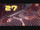 ノヴ〇兎の回し者が回る床で戦い妹の周りに群がるリッカー【バイオハザード5】#27